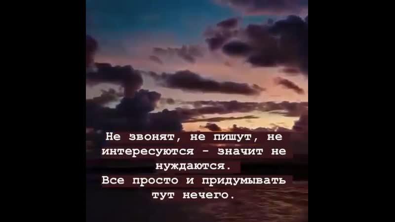 My._.dusha_20200329_002926_0.mp4