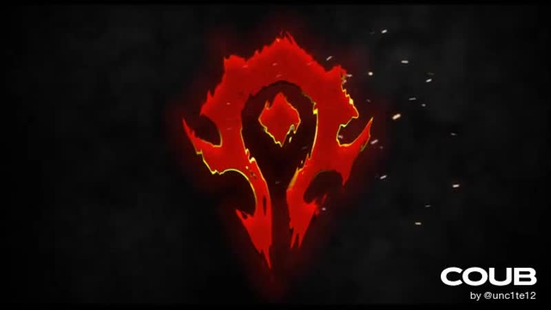 За Орду For the Horde