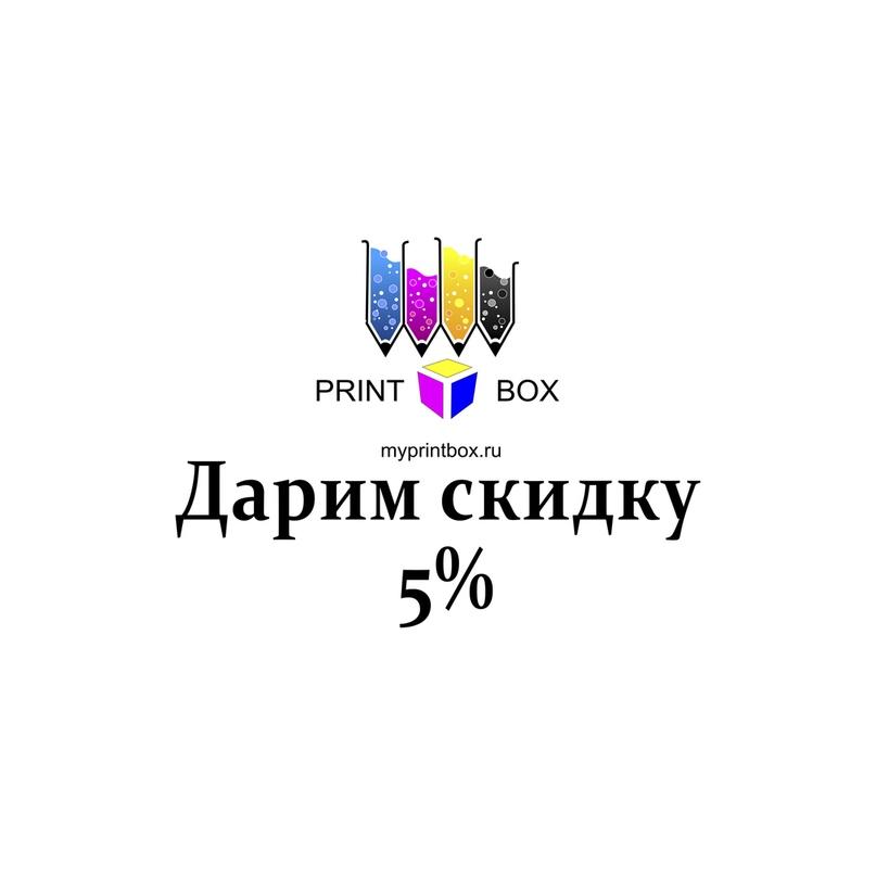 течение всего печать фотографий белгород поделитесь своей историей