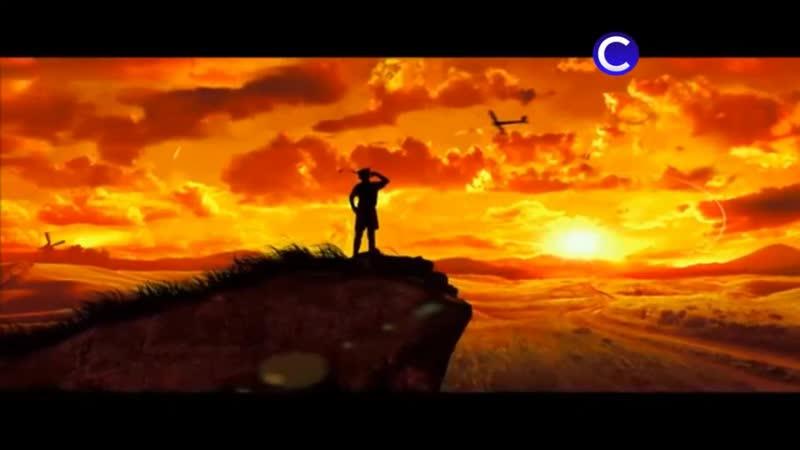 Окончание программы ПрожекторПерисХилтон,заставка и начало мультфильма Смешарики.Легенда о Золотом Драконе СОЛО 17.11.2019