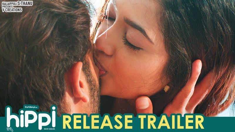 Hippi Movie Release Trailer Karthikeya Digangana Suryavanshi Jazba Singh TN Krishna
