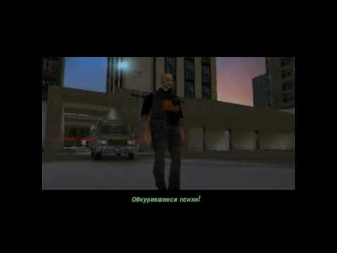 GTA3 9 Джокер базука = имба