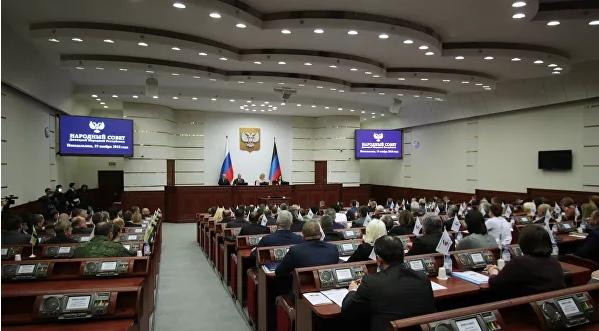 Парламент ДНР принял закон о государственной границе
