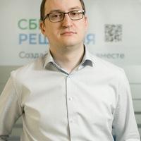 фотография Александр Крючков