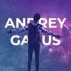 Andrey Garus