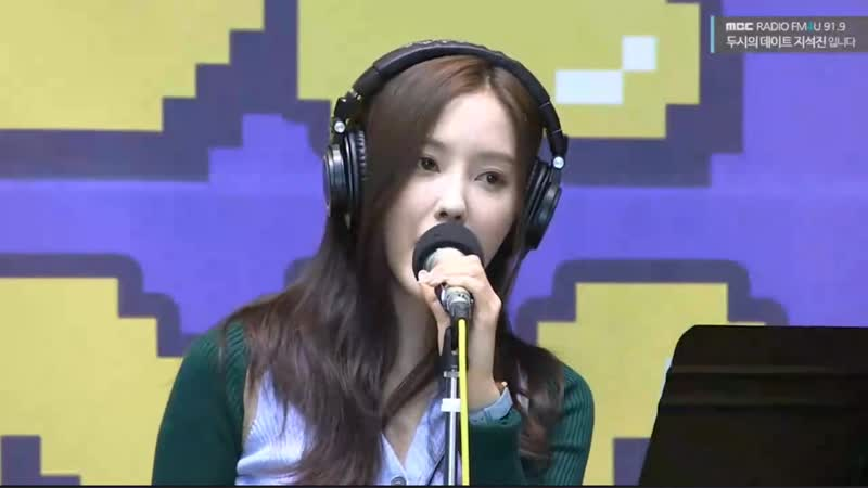 """[PERF] 190402 Hyomin - OVERCOME - MBC FM4U """"Ji Sukjin's 2 O'Clock Date"""""""
