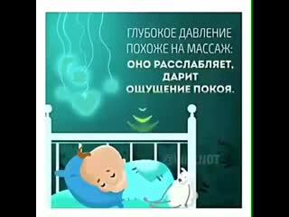 А вы знали секрет хорошего сна(https://vk.com/public185972859)
