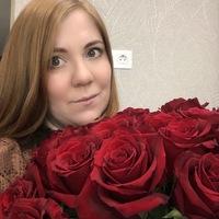 Альбина Садыкова