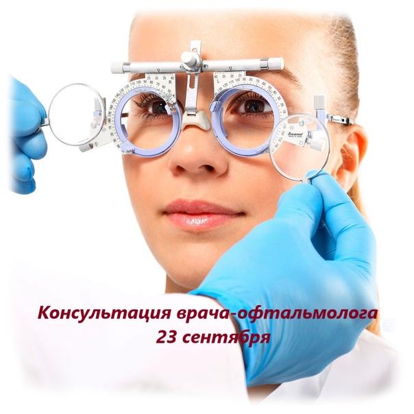 Стихи врачам офтальмологам