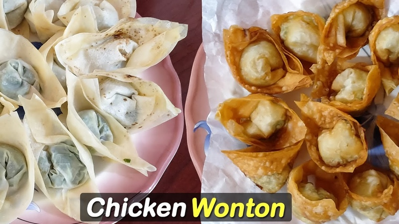 Chinese Street Food Chicken Wonton How to Make Fried Wantons Easy Recipe Special Ramzan Recipe