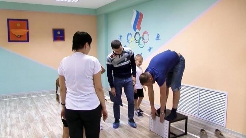 Вместе навстречу спорту Дошколята и их папы присоединились к выполнению комплекса ГТО
