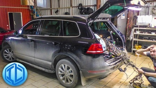 Блок согласования прицепа на VW Touareg