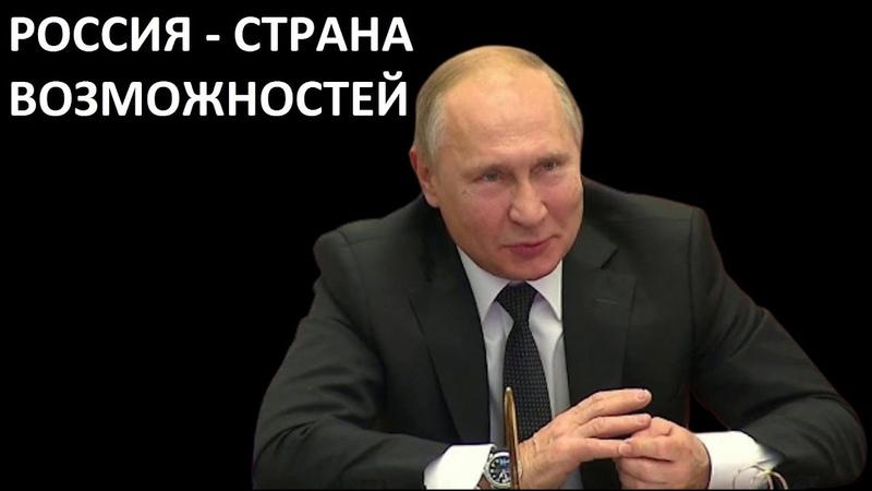 Слова Путина сильно разгневали россиян