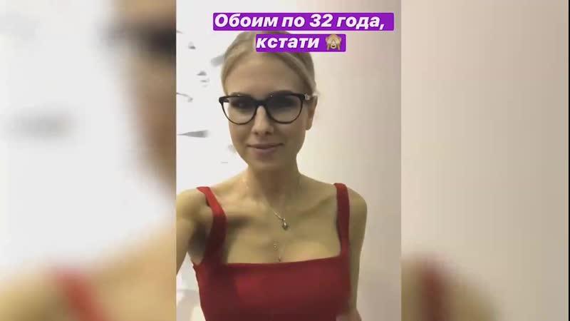 Соболь и Навальный веселятся, когда их последователей сажают конкретно