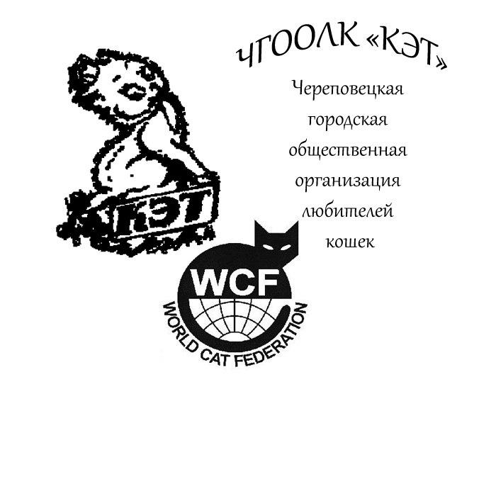 Афиша Ярославль Выставка 3-4 ноября 2019 года г. Череповец