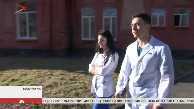 Шесть студентов получать стипендию имени Билара Кабалоева
