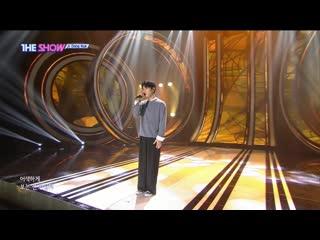 Ji dong kuk the way back to you @ the show 190924