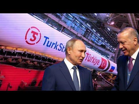 Облом Газпрома Турецкий поток путинская мечта которая лопнула