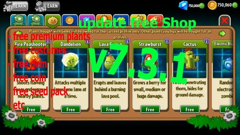 New Free Shop Plants vs Zombies 2 v7 3 1