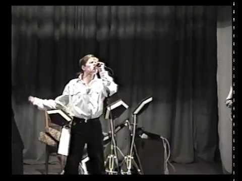 Чернила Для 5-го Класса - Не обижайся (г.Аксай, 1996 г.)