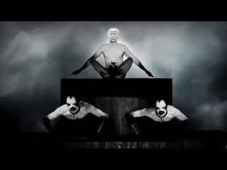 MetalTrump - Bleed (Meshuggah)