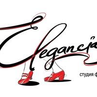 Логотип Студия Фламенко ELEGANCIA. г.Новосибирск