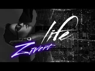 Zivert life   english version   official audio   2019 🎧