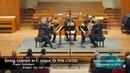 Emerson Quartet cellist David Finckel Schubert's String Quintet in C D 956 163