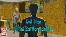 Обновление! Добавлен дом из Granny 2 | Bikini Bottom Battle