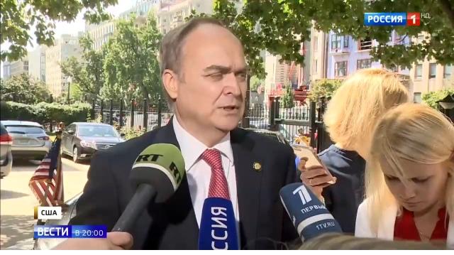 Вести в 20:00 • Теплая встреча: Антонов вручил Трампу верительные грамоты