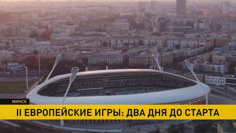 Медведев, Кадыров, Алиев будут ВИП-гостями на открытии II Европейских игр в Минске