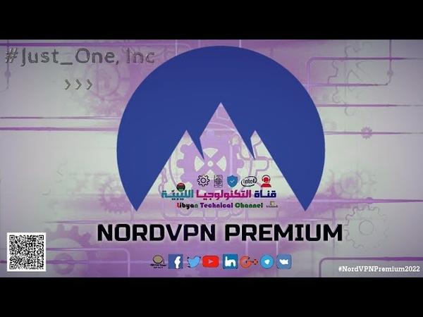 تمتّــع بخدمـات الـ NordVPN Premium اللامحـدودة ! - 2019 - Exclusive By H.265 UHD