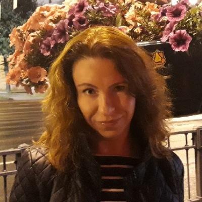Юлия Шашмолова
