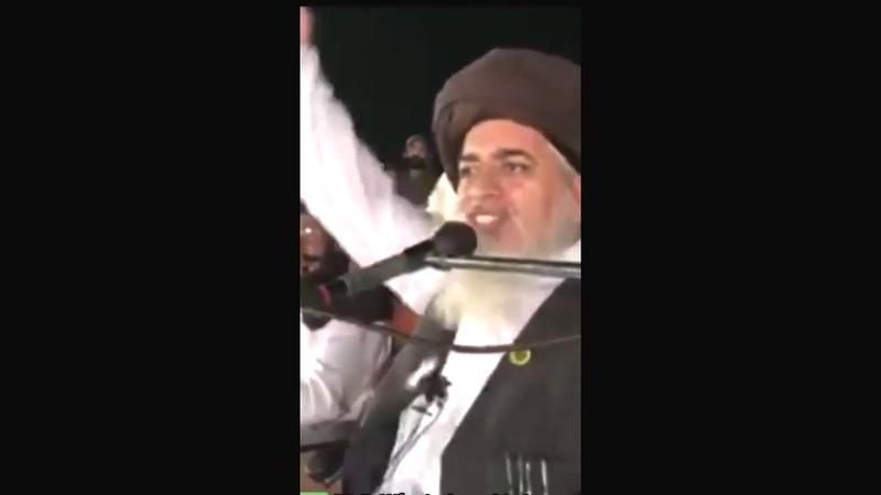 Shala Buzdilan Kadi Neend na Away Allama Khadim Hussain Rizvi