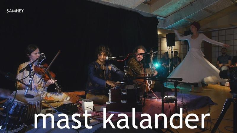 Mast Kalander Qawwali