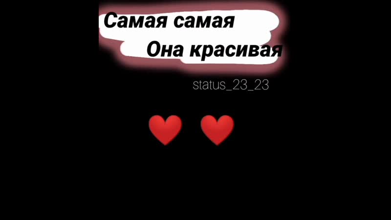 _status_23_23InstaUtility_-00_B_-GoZ-Dr5Q_11-94991905_249998362867715_8175271600310096933_n.mp4