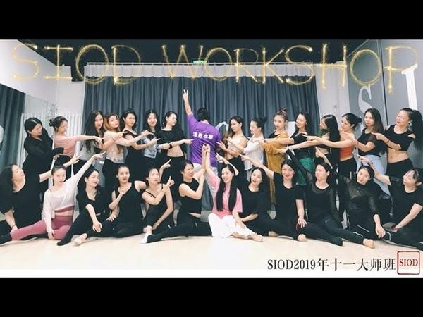 Workshops for bellydancers   Artem Uzunov   Beijing, China 2019 Bellydance Календарь