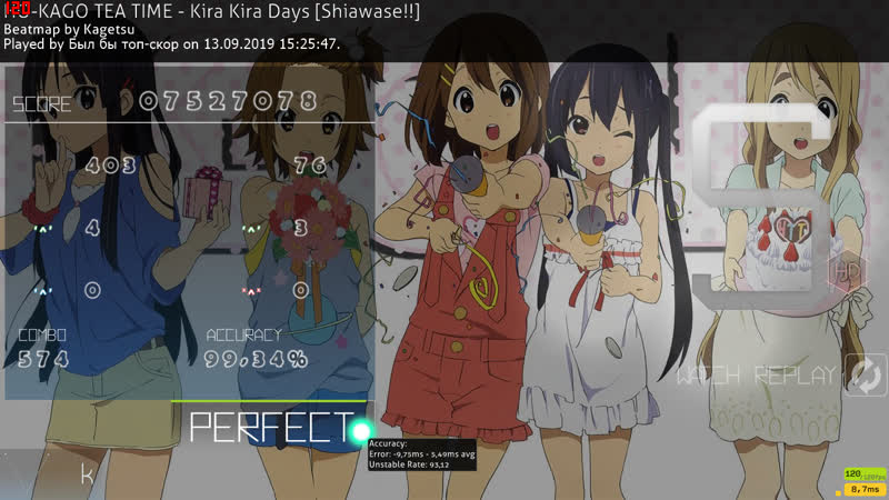 HO KAGO TEA TIME Kira Kira Days Shiawase HD FC
