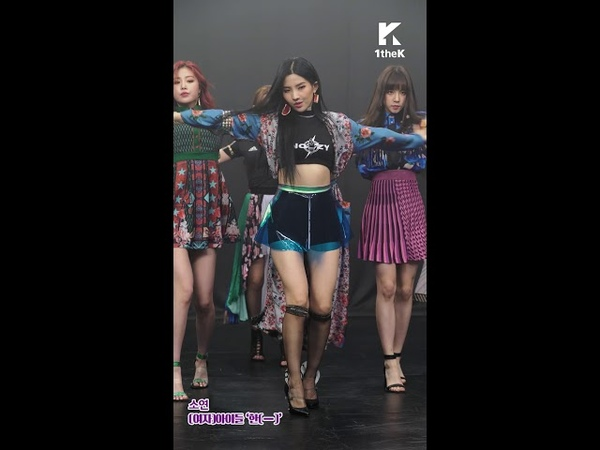 [1theK Dance Cover Contest] (G)I-DLE((여자)아이들) _ SOYEON(소연 직캠ver)