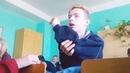 Школьник орет на училку