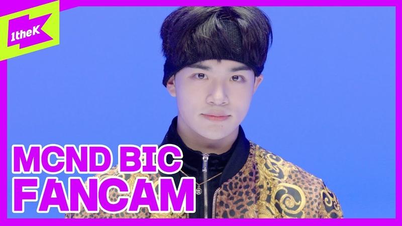 직캠 MCND 빅 ICE AGE 엠씨엔디 BIC fancam ver. 아이스 에이지 1theK Dance Cover Contest