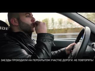 DT_LIVE. 700 л.с. Subaru Impreza vs Lamborghini Huracan