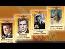Бессмертный полк Знаменитые артисты, воевавшие в годы ВОВ