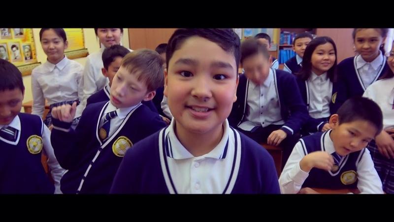 Школьники читают рэп на казахском языке, Костанай