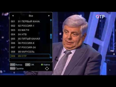 Эфирная DVB T2 приставка uClan T2HD SE Internet