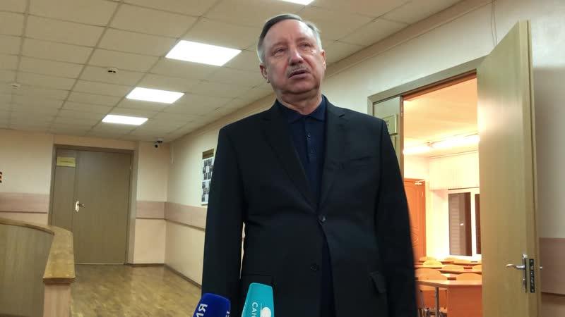 Беглов посетил одну из лучших школ Курортного района в Зеленогорске