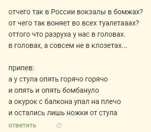 Полная версия - От чего так в России, пакеты шуршат ...
