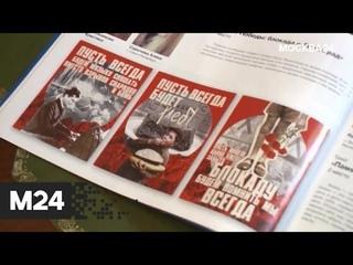 """""""Специальный репортаж"""": """"рекламный совет"""" - Москва 24"""