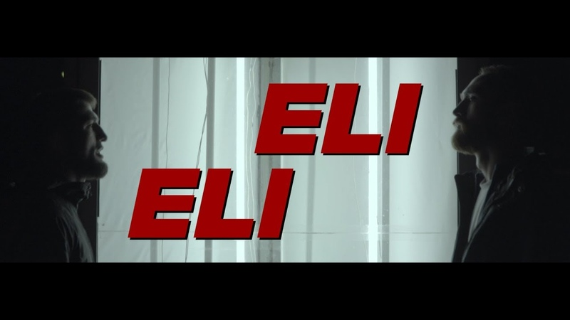 Magnat Feoctist Eli Eli Official Video 2019