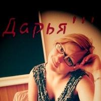 Дарья Болотова